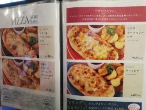 KitanodaDaisen_003_org.jpg