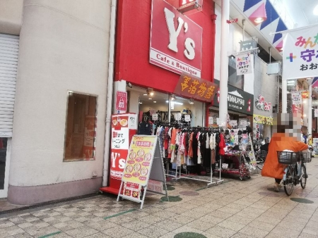 KomagawaYs_000_org.jpg