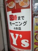 KomagawaYs_001_org.jpg