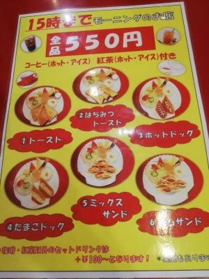 KomagawaYs_002_org.jpg
