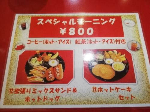 KomagawaYs_004_org.jpg