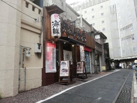 KomefukuShijyokarasuma_000_org.jpg