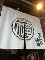 KomefukuShijyokarasuma_002_org.jpg