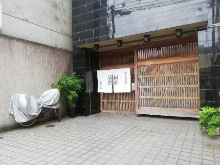 MarutamachiMatsuyaTokiwa_003_org.jpg