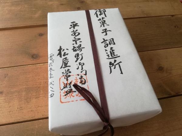MarutamachiMatsuyaTokiwa_004_org.jpg