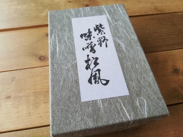 MarutamachiMatsuyaTokiwa_005_org.jpg