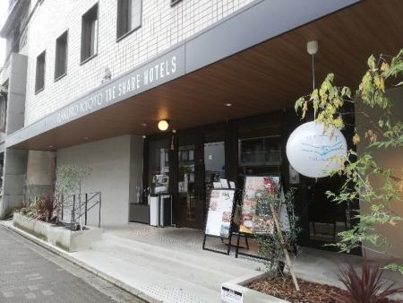 MarutamachiTsunagu_000_org.jpg