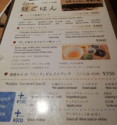 MarutamachiTsunagu_001_org.jpg