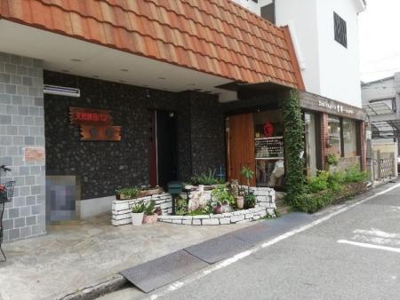MikunigaokaSekai_003_org.jpg