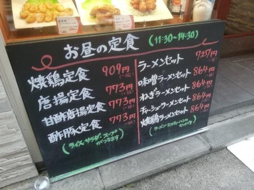 MotomachiRyukasou_002_org.jpg