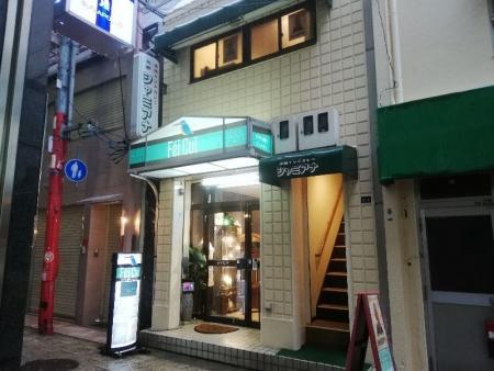 MotomachiShamiana_000_org.jpg