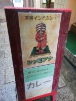 MotomachiShamiana_001_org.jpg