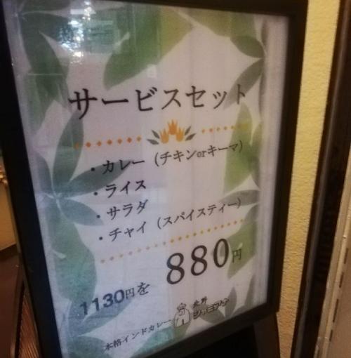 MotomachiShamiana_002_org.jpg