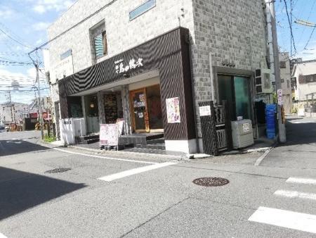 NakamozuKeiji_000_org.jpg