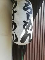 NakamozuKeiji_001_org.jpg