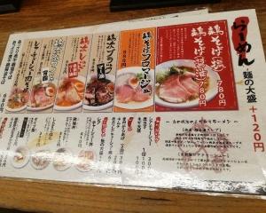NakamozuKeiji_002_org.jpg