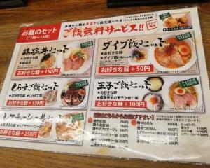 NakamozuKeiji_003_org.jpg