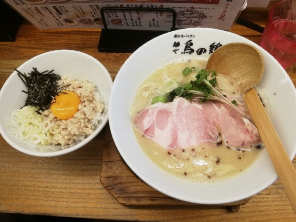 NakamozuKeiji_004_org.jpg