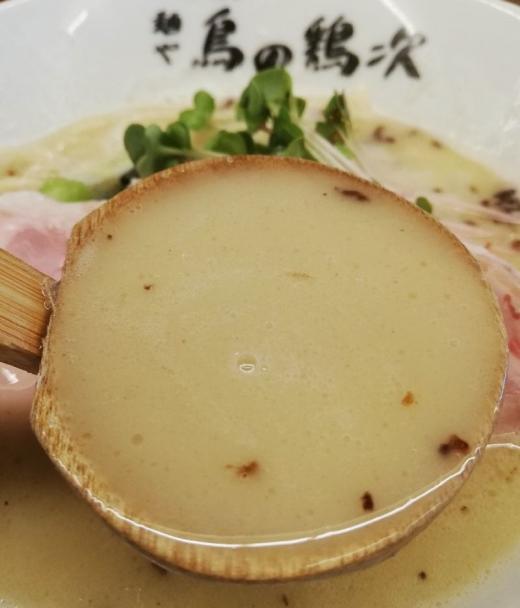 NakamozuKeiji_007_org.jpg