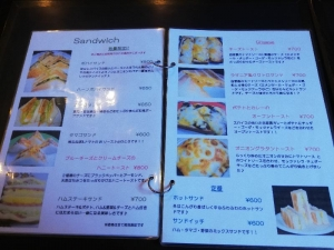 NambaCabin_002_org.jpg
