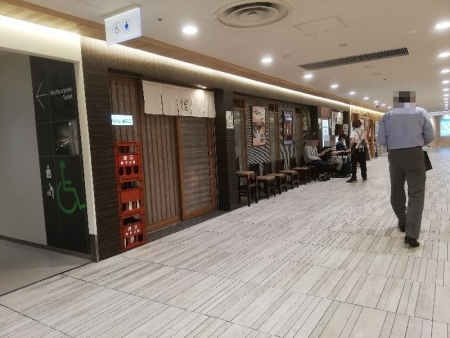 NambaSakaiTachibana_100_org.jpg