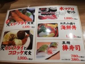 NambaSakaiTachibana_103_org.jpg
