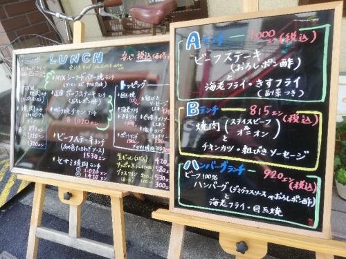 OgimachiOpensesame_000_org.jpg