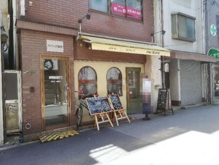 OgimachiOpensesame_001_org.jpg