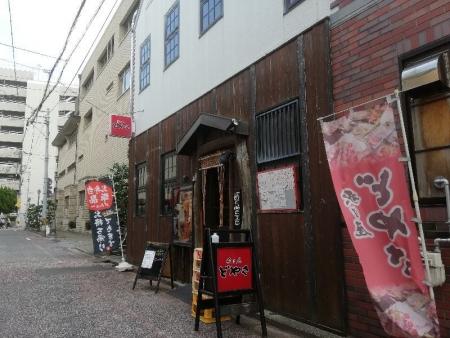 OkayamaDoyasa_000_org.jpg