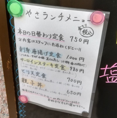 OkayamaDoyasa_002_org.jpg