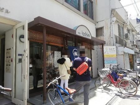 SakaisujihommachiIsshin_000_org.jpg
