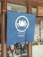 SakaisujihommachiIsshin_001_org.jpg