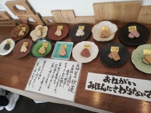 SakaisujihommachiIsshin_002_org.jpg