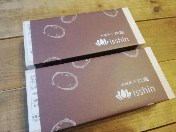 SakaisujihommachiIsshin_004_org.jpg