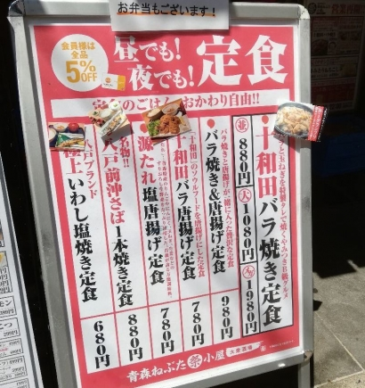 SannomiyaNebuta_000_org.jpg