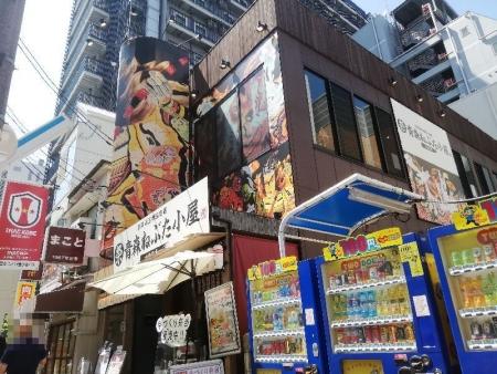 SannomiyaNebuta_006_org.jpg