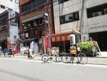 SawakichiMinamiSemba_000_org.jpg