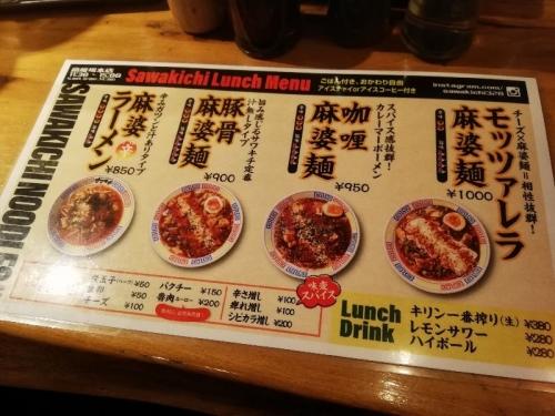 SawakichiMinamiSemba_002_org.jpg