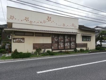 TamanoNatumugi_000_org.jpg