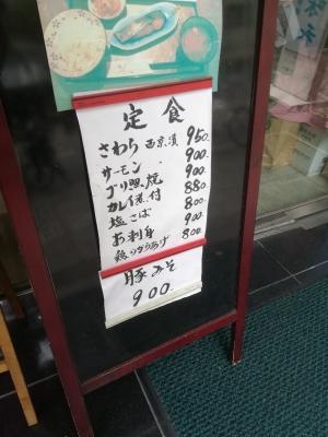 Tani4Miwa_001_org.jpg