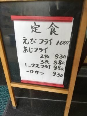 Tani4Miwa_008_org.jpg