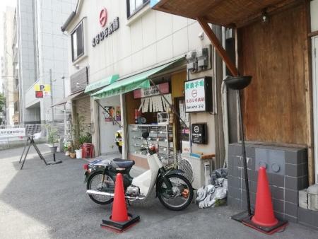 Tani6Maru1_000_org.jpg