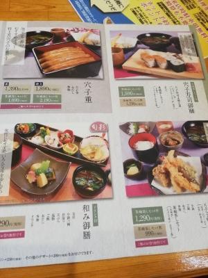 UmigokochiFukai_001_org.jpg