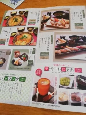 UmigokochiFukai_002_org.jpg