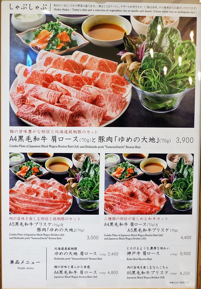 渋谷 スクランブル スクエアー