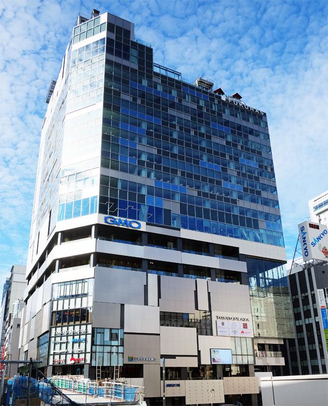東急プラザ 渋谷
