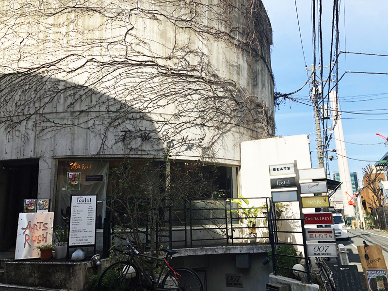 代官山 シンゴカレー