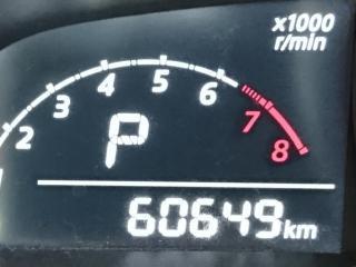 60649km.jpg