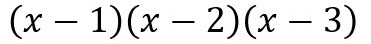 方程式10