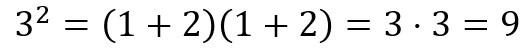 二次方程式の解の公式5